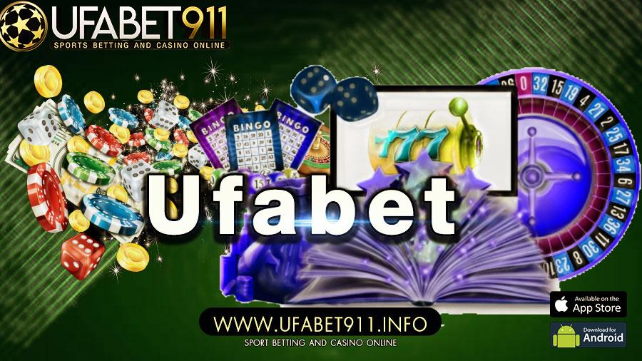 Ufabet สะดวกและจ่ายเงินให้มากกว่าการซื้อหวยทั่วไปสูงสุดเกือบ 40%