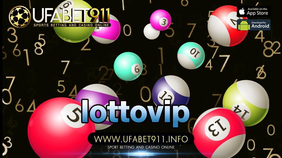 lottovip แนะนำให้ทุกคนได้รู้จักกับ หวยออนไลน์ ที่จ่ายเงินให้มากกว่าการซื้อหวยทั่วไป